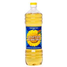 Растительные масла - купить растительное масло, цены в ...