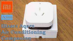 Обзор шлюза <b>Aqara</b> Air Conditioning Companion, для умного ...