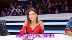 แอนสิเรียม 14 กุมภาวันวาเลนไทน์กับแฟนคลับ (FB:fc_annsirium) - YouTube