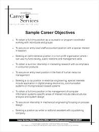 Resume Career Objective Statement Interesting Career Objective For Healthcare Resume Resume For Management