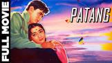Rajendra Kumar Patang Movie