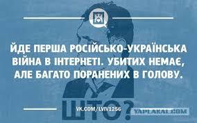 Власть настроена на диалог, но не с убийцами, - Пашинский - Цензор.НЕТ 4727