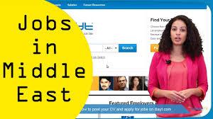 Jobs In Middle East Dubai Uae Qatar Saudi Arabia Youtube