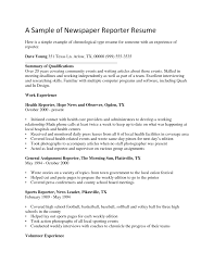 Effective Resume Sample For Newspaper Reporter Job Position