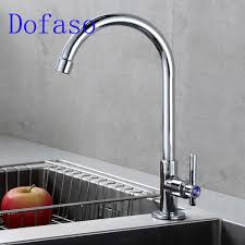 Aliexpresscom Buy Dofaso Kitchen Faucet For Cold Water Sink Taps