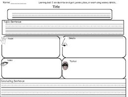 graph suggestions to organize writing pre write leanne s lit den graph suggestions to organize writing pre write