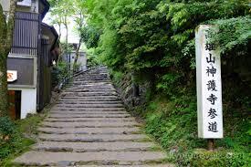 洛西】神護寺のアクセス、拝観料、見どころ、混雑などの観光情報 | 京都のいろは