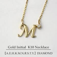 k10 gold natural diamond initial necklace 10 gold 10k k10 gold yellow gold lady s woman alphabet initial name name nature diamond pendant cute beautiful