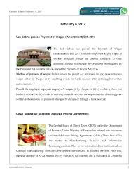 Daily Current Affairs Capsule February 8th 2017 Pdf Download Free