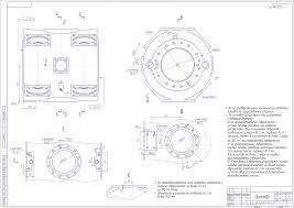 Курсовая работа по технологии машиностроения курсовое  Дипломный проект Технологический процесс изготовления Цилиндр и средств его оснащения