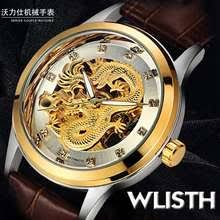 Buy <b>Wlisth</b> Analogue Products for <b>Men</b> in Malaysia September 2019