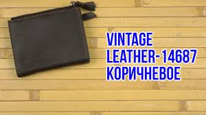 Распаковка Vintage leather-14687 Коричневое - YouTube