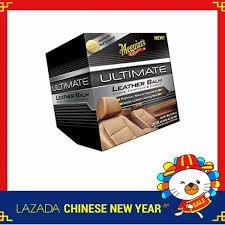 meguiar s g18905 ultimate leather balm malaysia
