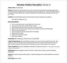sample job description letter from employer cover letter