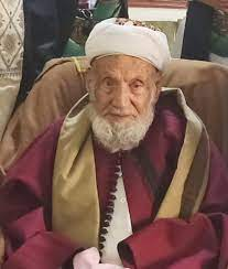 مجلة المجتمع - وفاة مفتي اليمن السابق العلامة القاضي محمد بن إسماعيل  العمراني
