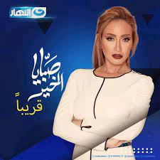 ريهام سعيد Riham Said - Home
