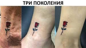 19 татуировки с особым смыслом за которыми стоит целая история