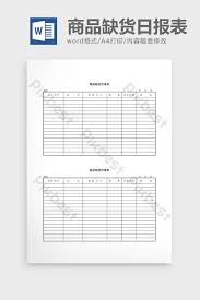 Word Inventory Inventory Management Goods Out Of Stock Daily Report Word