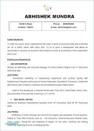 Mortgage Loan Officer Resume Inspirational Loan Officer Resume Inspiration Loan Officer Resume Examples