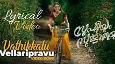 Image result for vathikalu vellariprave lyrics