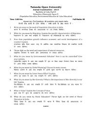 nalanda open university b a education population education nalanda open university b a education population education environment education value education part ii paper iv 2013 question paper pdf