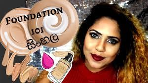 sinhala makeup foundation tutorial sri lankan