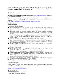 25 Sample Consulting Resume Mckinsey Resume Mckinsey Pdf