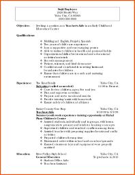 Tutor Resume Sample Beautiful Resume Tutor Beautiful Tutor Resume