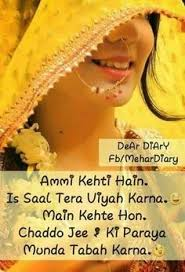 cute images for facebook profile with heart touching es inspirational meri diary se of cute images