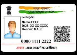 Aadhaar Aadhaar-card-sample-300x212 - Aadhaar-card-sample-300x212 Aadhaar Card Card - Aadhaar-card-sample-300x212 Aadhaar Card Aadhaar-card-sample-300x212 - -