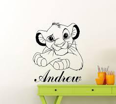 simba lion king wall sticker custom