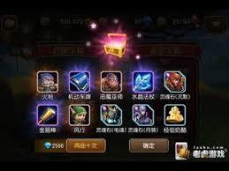 dot arena open 10 gold treasure box dota 2 game for iphone
