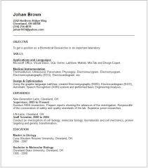 biomedical engineer sample resume com  biomedical engineer sample resume 11 essay explaining financial need