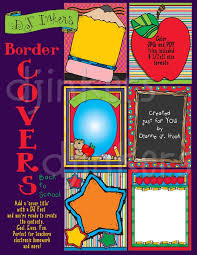 Cool Title Pages Clip Art Borders For School Cover Pages By Dj Inkers Dj Inkers