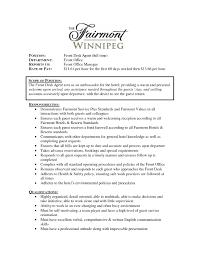 Sample Resume For Hotel Front Desk Supervisor Inspirationa Front