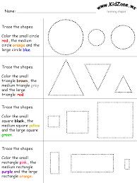Big and Small Shapes Worksheets | Homeshealth.info