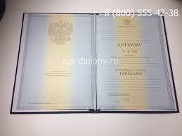Купить диплом МГТУ им Баумана Московского государственного  Диплом магистра 2012 2014 годов