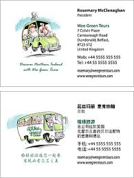 Chinese Business Card For Rosemary Mcclenaghan Good Characters Blog