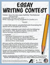 city extends deadline for essay writing contest press releases  2017fcaf writingcontest