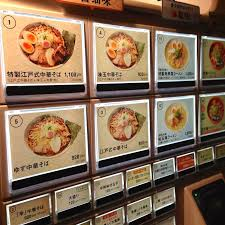 Buy Ramen Vending Machine