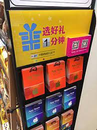 Currently, 14 card slots can be bought, meaning that the maximum amount of cards that can be simultaneously active is 14. Gift Card Wikipedia