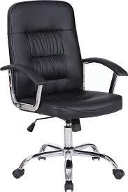 <b>Офисное кресло Brabix Bit</b> EX-550, Экокожа, черный