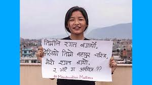 Nepali Quotes That Will 100 Motivate And Inspire You About Love