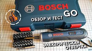 <b>Bosch GO</b> - Аккумуляторная <b>Отвертка</b> - Обзор и Тест - YouTube