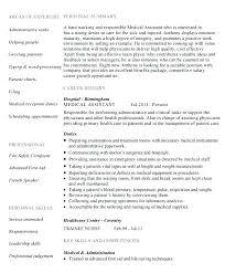 Entry Level Administrative Assistant Job Description Cover Letter