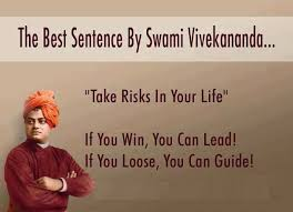 40 Famous Swami Vivekananda Quotes About Success And Spirituality Classy Quotes Vivekananda