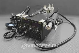 <b>Паяльная станция</b> YH 968DA+ (термофен+паяльник с удалением ...