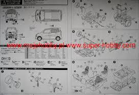 suzuki wagon r rr sports fujimi 038247 2 fjm03824 2 jpg