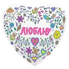 «Воздушный <b>шар</b> MILAND <b>Agura</b> Сердце Признание в любви ...