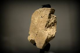 new lines of the epic of gilgamesh found